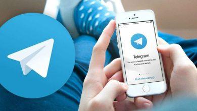 Photo of شماره مجازی تلگرام | اکانت مجازی